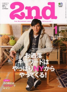 2nd Magazine vol 94