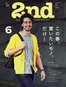 2nd Magazine vol 111