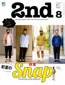 2nd Magazine vol 125