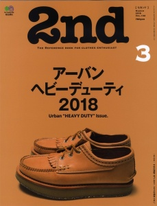 2nd Magazine vol 132