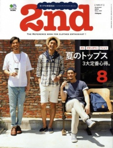 2nd Magazine vol 101