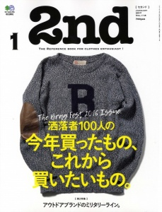 2nd Magazine vol 118