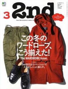 2nd Magazine vol 120
