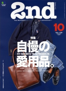2nd Magazine vol 139
