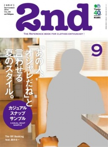 2nd Magazine vol 90