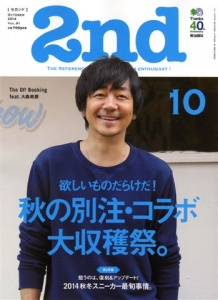 2nd Magazine vol 91
