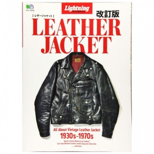Vintage Leather Jacket Updated