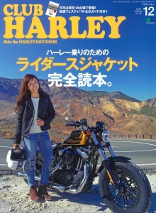 Club Harley vol 185