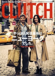 Clutch Magazine vol 14
