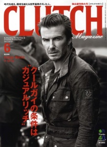 Clutch Magazine vol 27