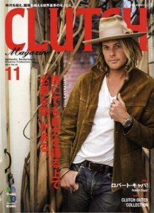 Clutch Magazine vol 32