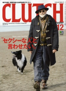 Clutch Magazine vol 33