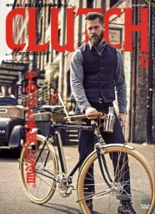 Clutch Magazine vol 39