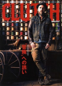 Clutch Magazine vol 26