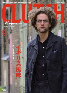 Clutch Magazine vol 42