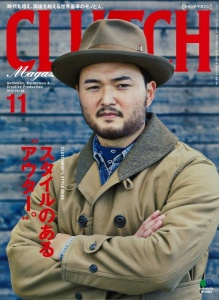 Clutch Magazine vol 44