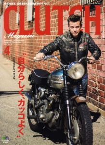 Clutch Magazine vol 48