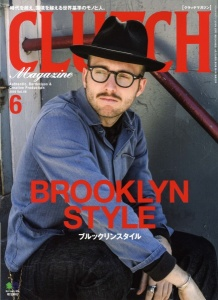 Clutch Magazine vol 49