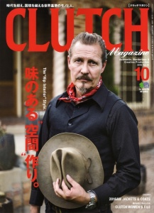 Clutch Magazine vol-51