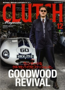 Clutch Magazine vol-52
