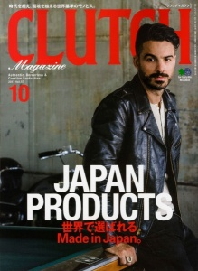 Clutch Magazine vol-57