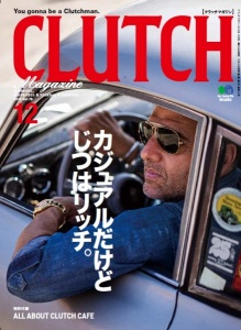 Clutch Magazine vol-70