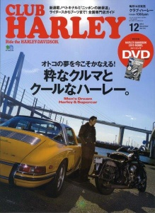 Club Harley vol 173