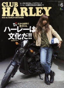 Club Harley vol 179