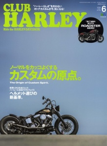 Club Harley vol 191