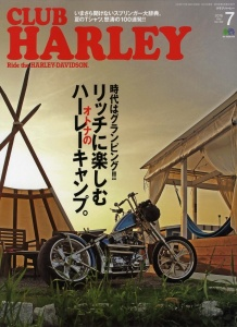Club Harley vol 192