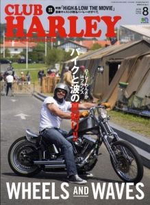 Club Harley vol 193