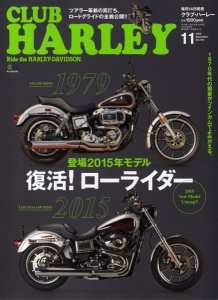 Club Harley vol 172
