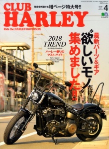 Club Harley vol 213