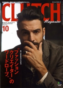 Clutch Magazine vol 43