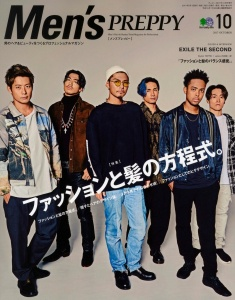 Men's Preppy vol 173