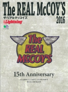 The Real McCOY'S Book 2016