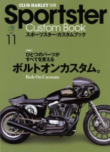 Club Harley Sportster Custom Book vol11
