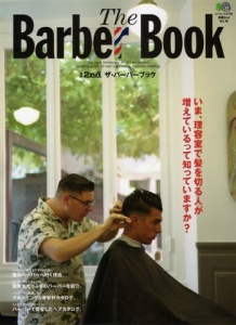 The Barber Book vol.1