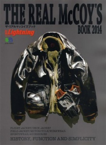 The Real McCOY'S Book 2014