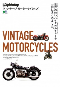 Vintage Motorcycle by Lightning
