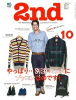 2nd Magazine vol 103