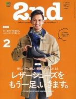 2nd Magazine vol 107