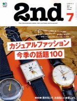 2nd Magazine vol 124