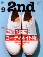 2nd Magazine vol 126