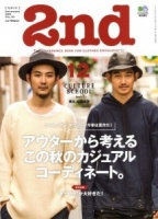 2nd Magazine vol 93