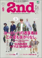 2nd Magazine vol 150