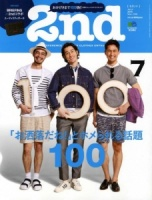 2nd Magazine vol 100