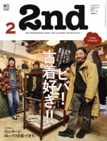 2nd Magazine vol 119