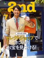 2nd Magazine vol 112