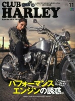 Club Harley vol 184